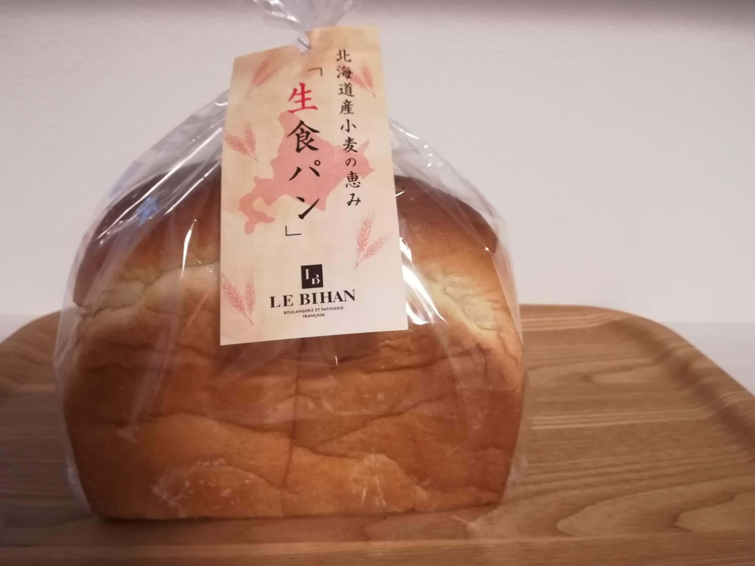 ルビアンの生食パン