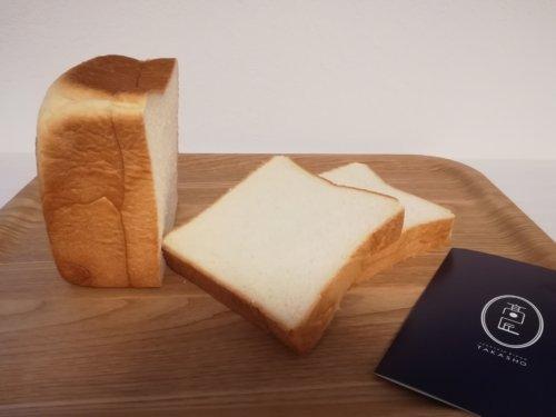 高匠のパン