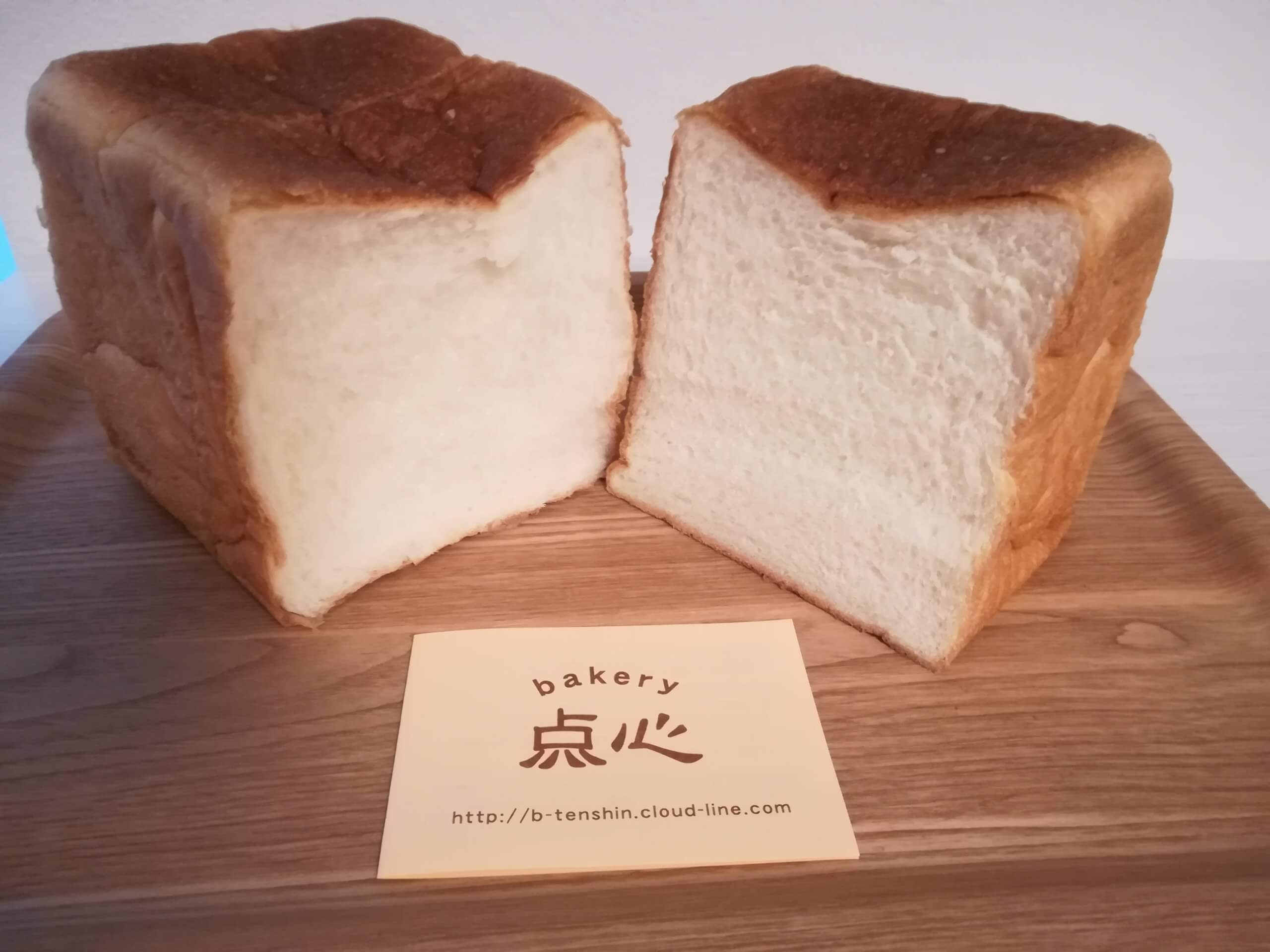 ベーカリー点心の食パン