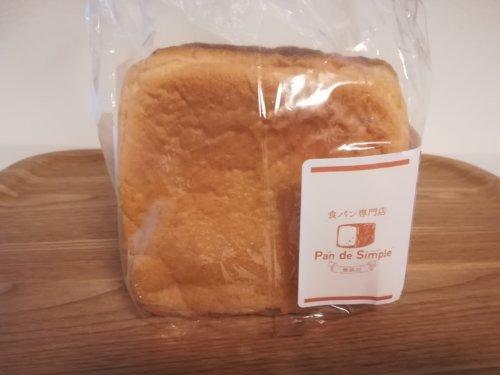 パンデシンプルの食パン