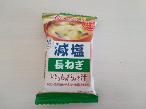 減塩長ネギの味噌汁