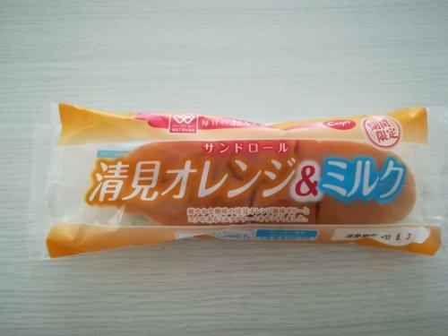 清見オレンジ&ミルク