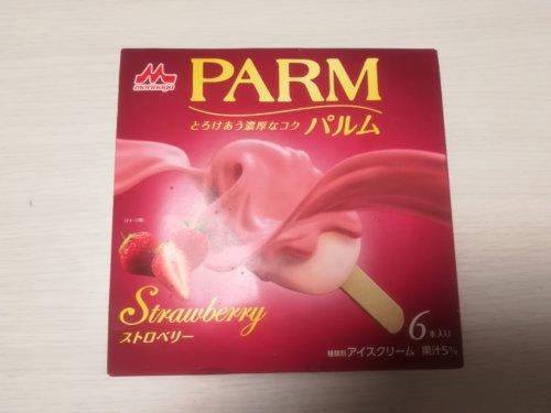 イチゴ味のパルム