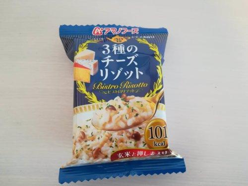 アマノフーズ3種のチーズリゾット