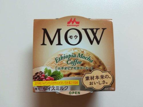 MOWエチオピアモカコーヒー