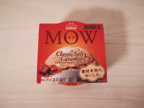 MOWのクラシックソルティーキャラメル