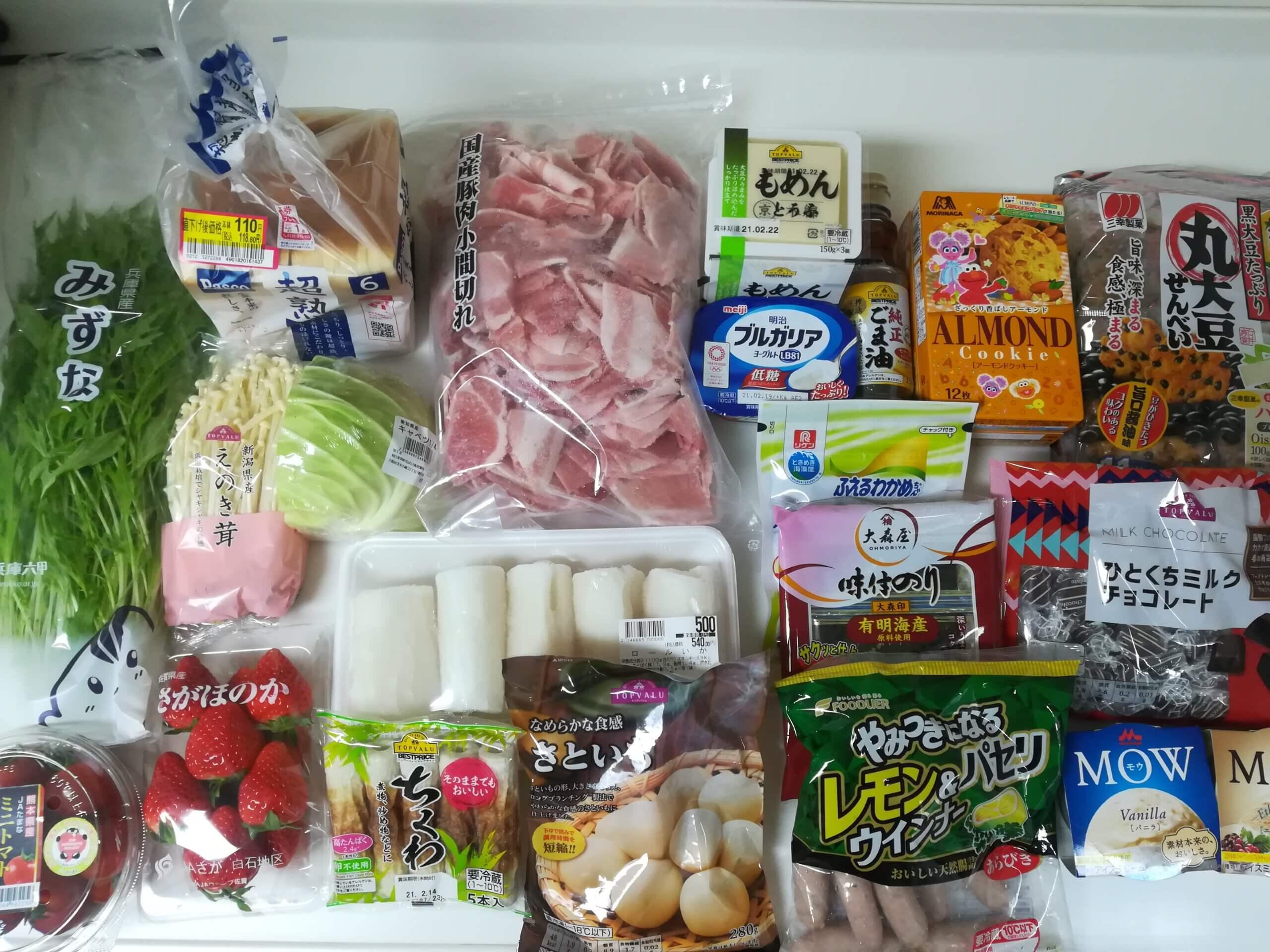 食材買い出し/初めて買った、1キロの冷凍ぶた肉小間切れ