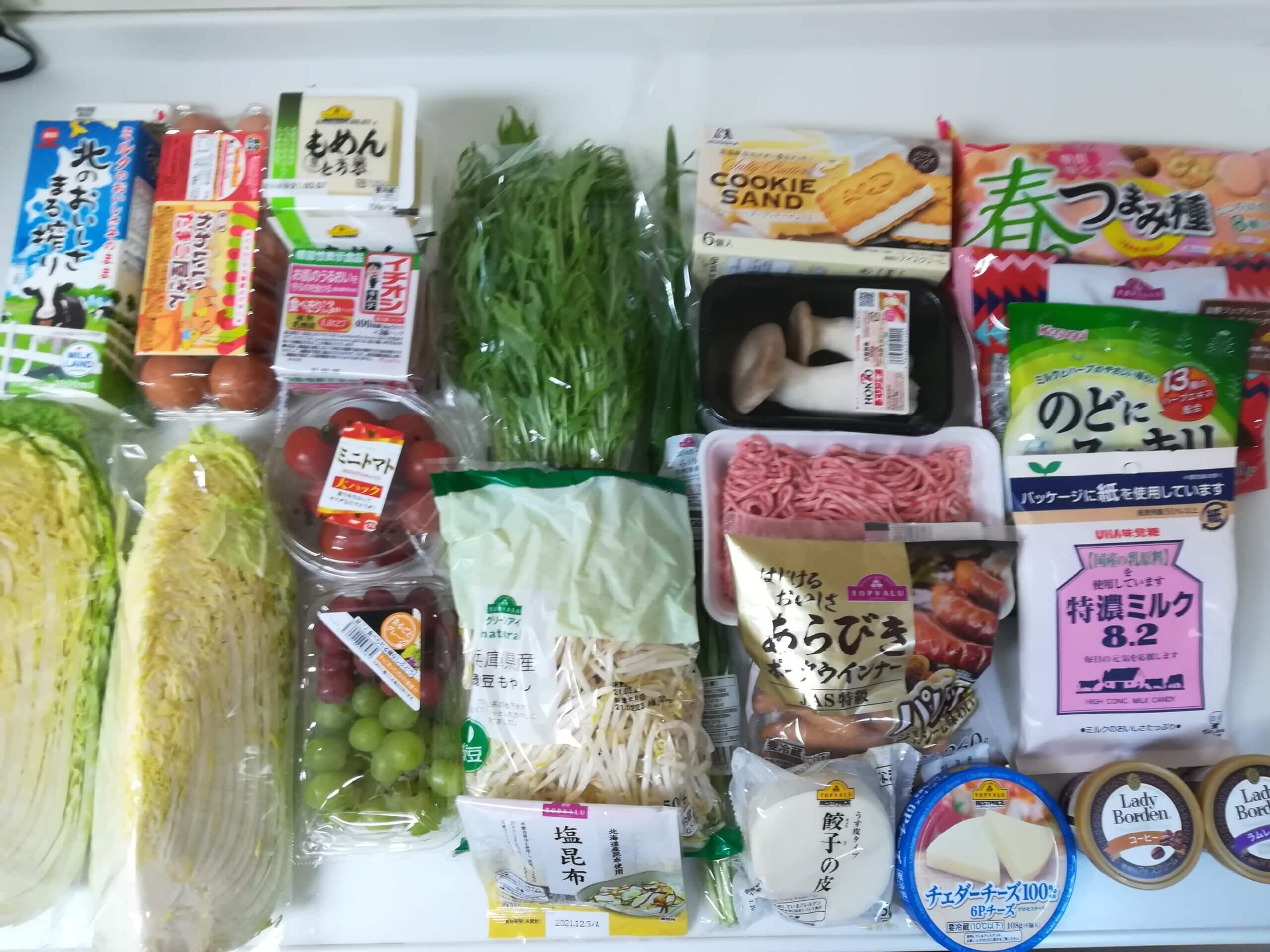 食材買い出し/白菜山盛り/レディーボーデン