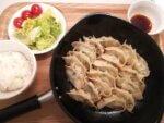 シンプル食パン/ぎょうざ/レディーボーデンのラムレーズン