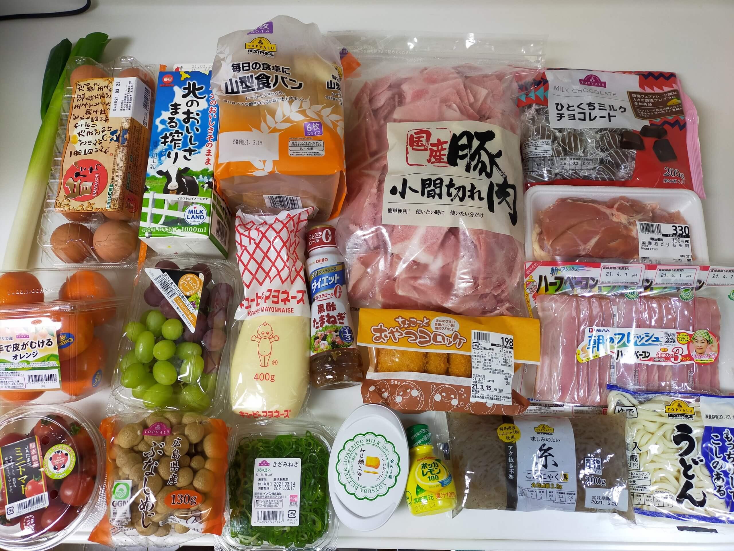 食材の買い出しに行ってきました