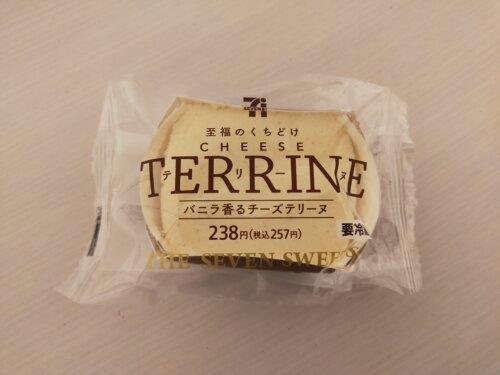 セブンイレブンバニラ香るチーズテリーヌ