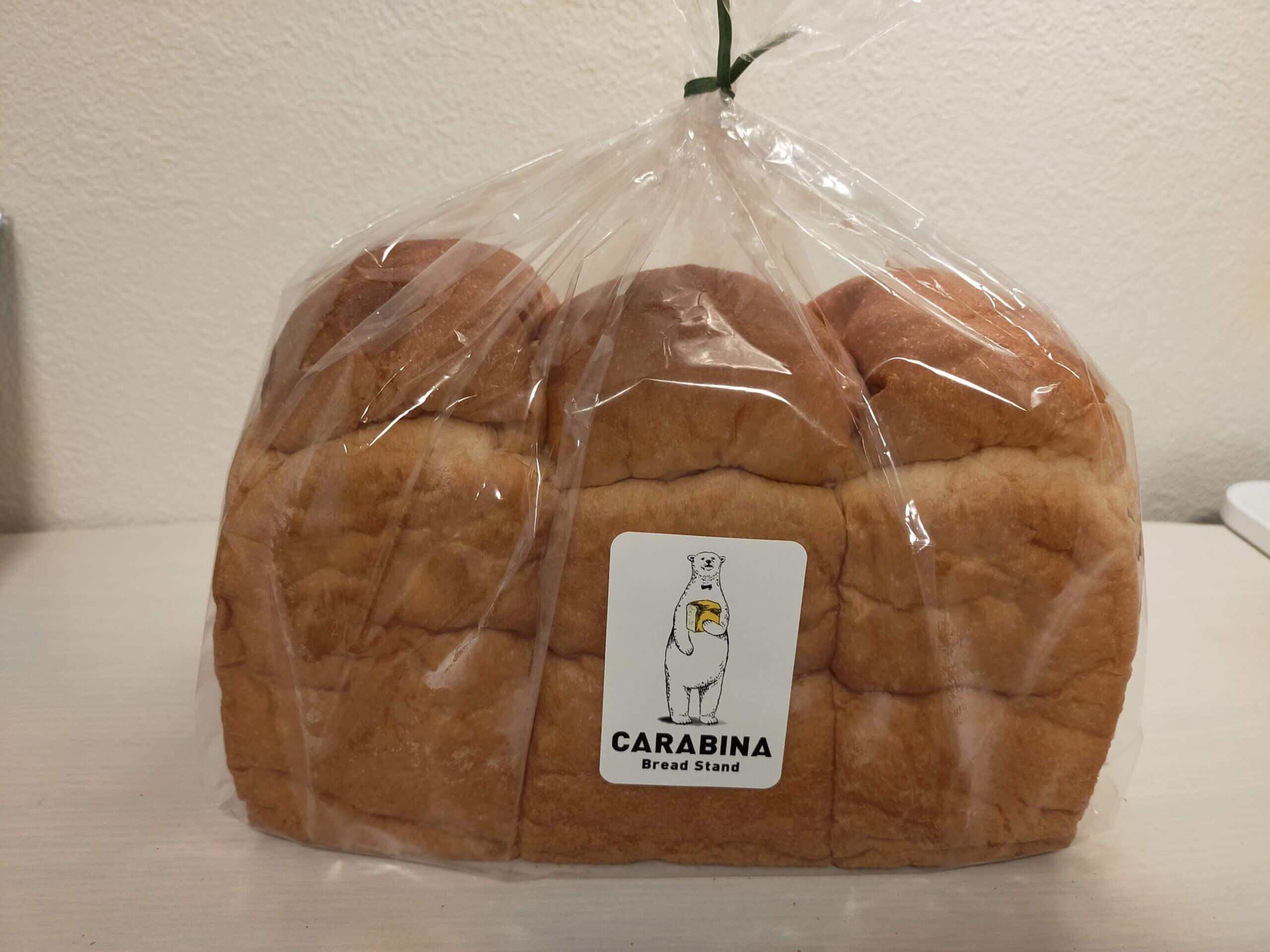 パンづくしの1日/やわらか仕込みロールパン/カラビナブレッドスタンドの食パン
