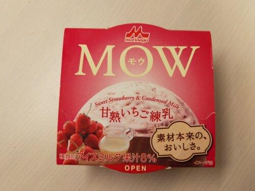 MOW 甘熟いちご練乳
