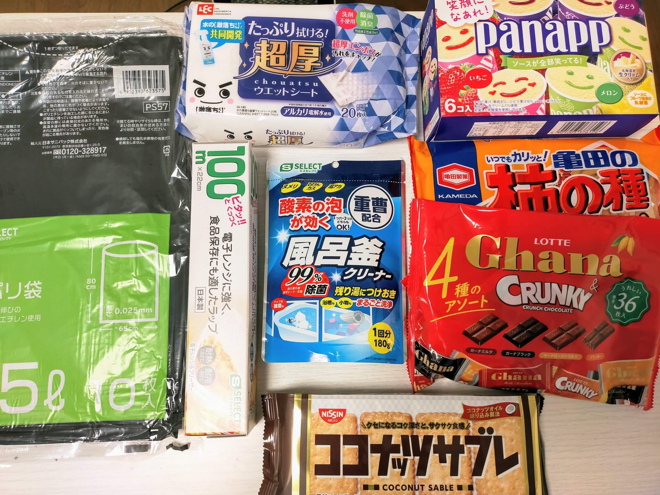 日用品買い出し/シナモンシュガートースト/ちらし寿司/広島焼き