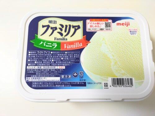 業務スーパーのアイスクリーム
