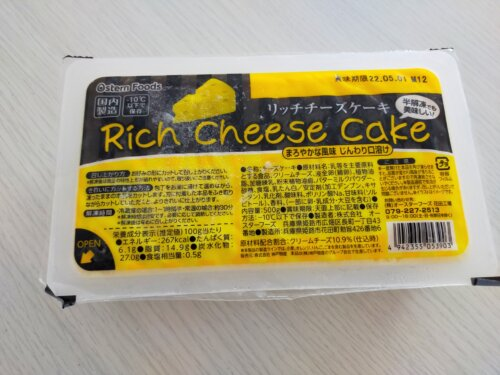 業務スーパーのチーズケーキ