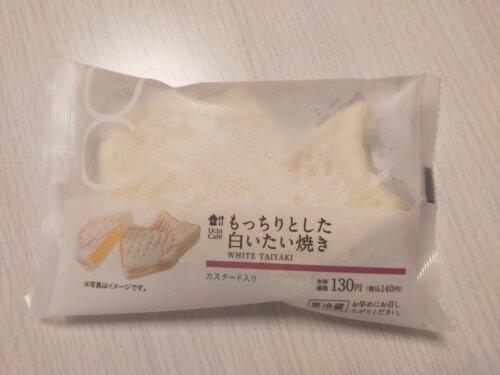 しっとりとした白いたい焼き