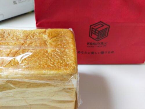 角屋食パン
