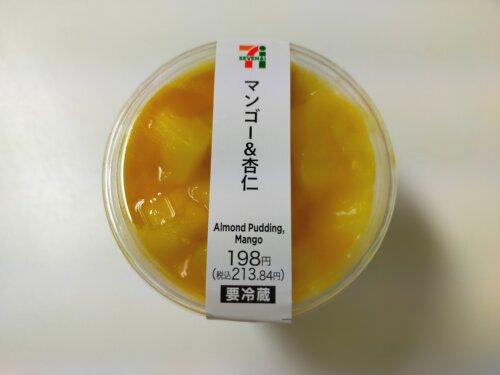 セブンのマンゴー&杏仁