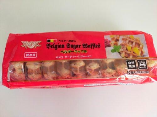 業務スーパーのベルギーワッフル