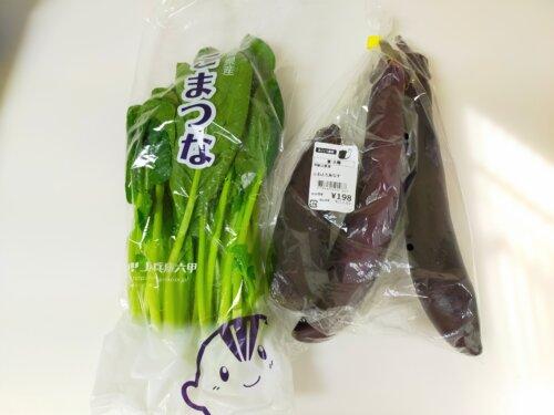関西近郊の野菜
